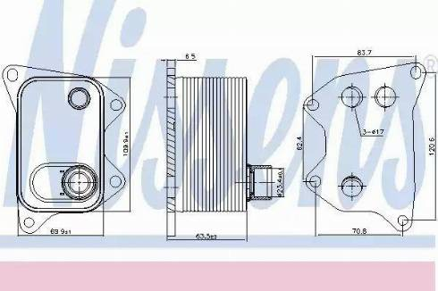 Nissens 90994 - Eļļas radiators, Motoreļļa www.avaruosad.ee